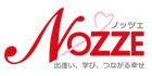 結婚相談所・お見合いならNOZZE(ノッツェ)公式サイト